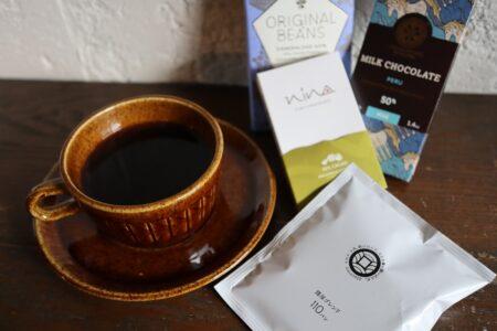 コーヒーとチョコレートのマリアージュ