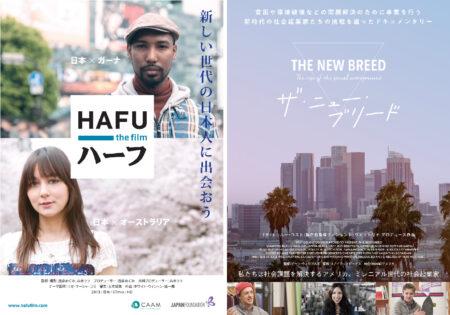 ZENIYA CINEMA 11月上映作品
